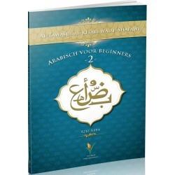 Arabisch voor Beginners Deel 2
