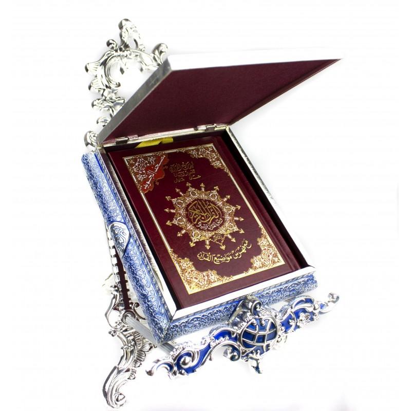 Koran Geschenkdoos met Standaard