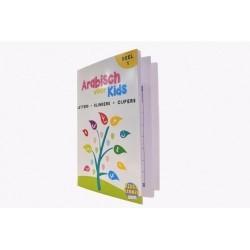 Arabisch voor Kids Deel 1
