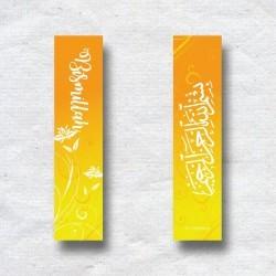 Boekenlegger  Bismillah Yellow