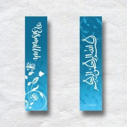 Bookmark Bismillah Blue