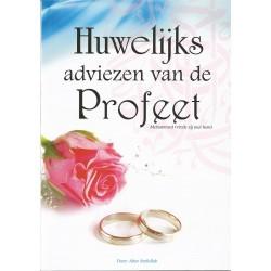 Huwelijksadviezen van de Profeet