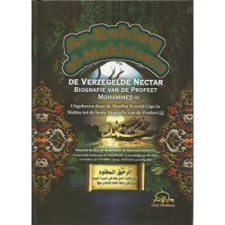 De Verzegelde Nectar, Biografie van de Profeet Mohammed
