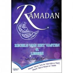 Ramadhan, règles de jeûne et leçons