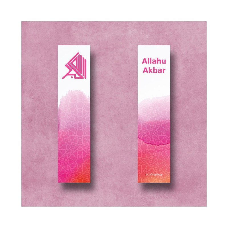 Ajouter Allahu Akbar à vos favoris