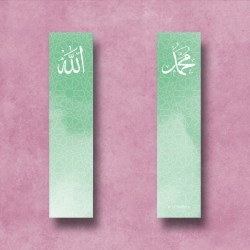 Bookmark Allah