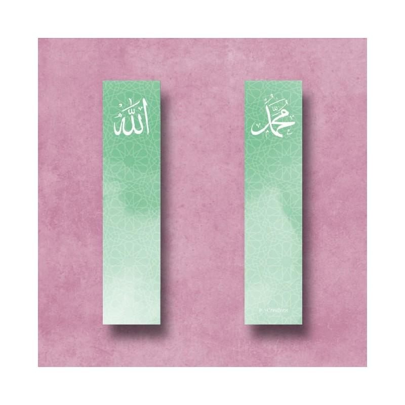 Bookmark Allah