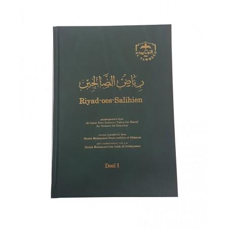 Riyad-oes-Salihien Deel 1 & 2