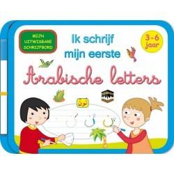 Ik schrijf mijn eerste Arabische Letters: Met stift
