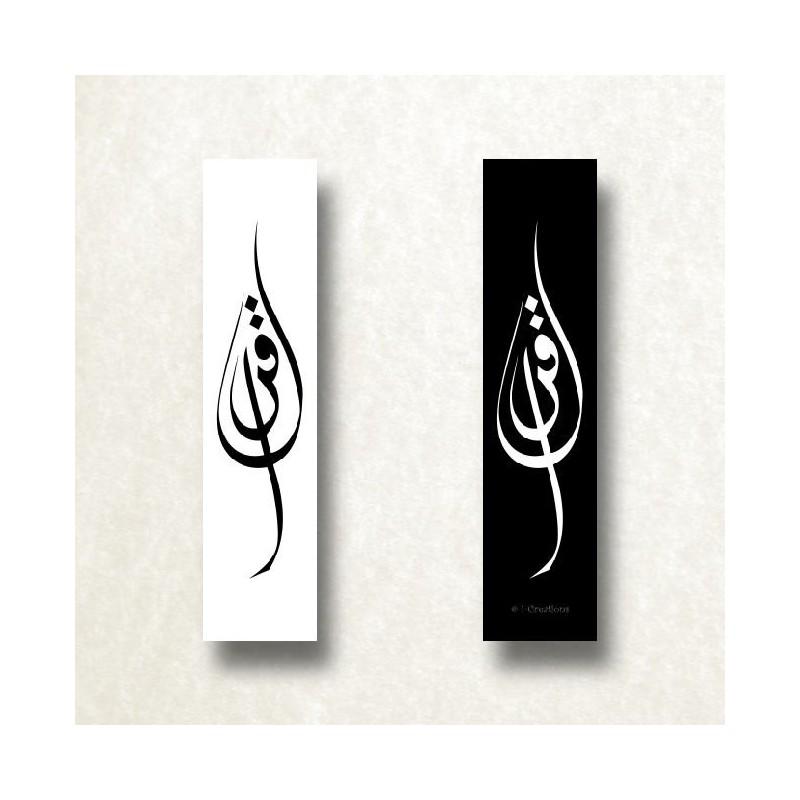 Bookmark Iqra Black and white