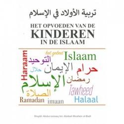 Het opvoeden van de Kinderen in de Islam