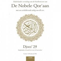 Djoez 29 - Nederlands