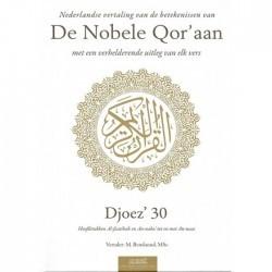 Djoez 30 - Nederlands