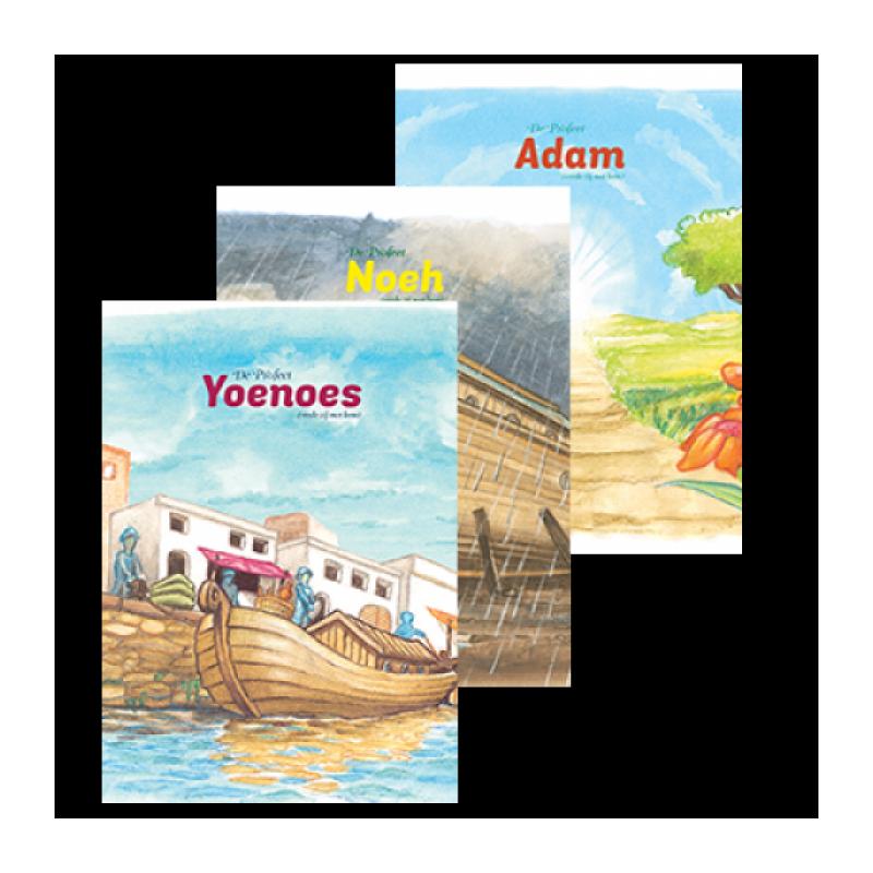 Verhalen van de profeten Setje 1