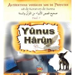 Yunus & Harun