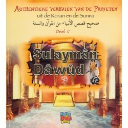 Sulayman & Dawud