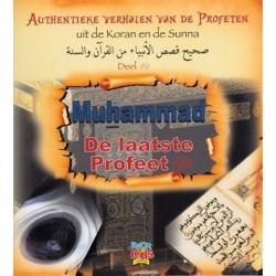 Muhammad de laatste Profeet