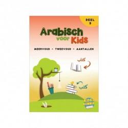 Arabisch voor Kids Deel 3