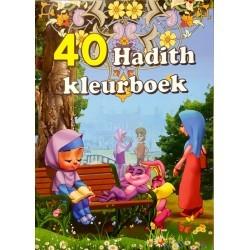 40 Hadith Kleurboek