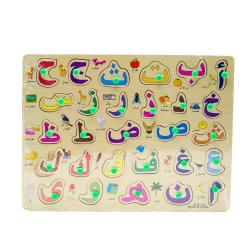 Houten alfabet puzzel