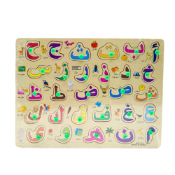 Casse-tête en mousse arabe