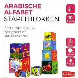 Arabic Alphabet blocks