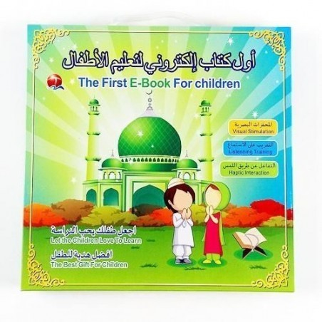 Arabic E-book for children (english/arabic)