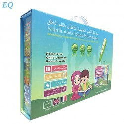 Arabic quran pen for children (english/arabic)