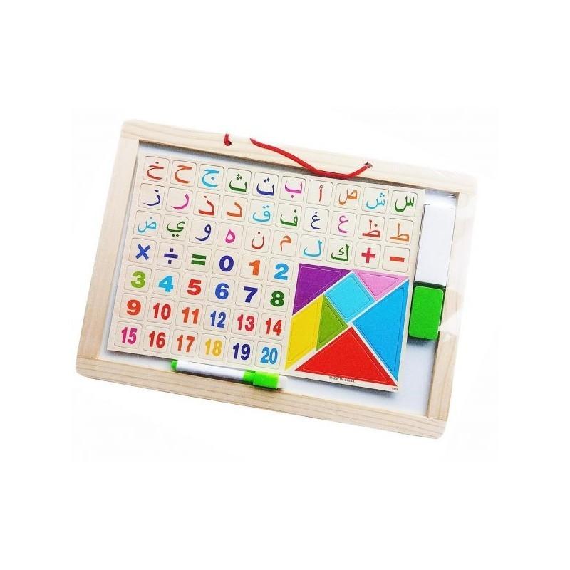 Arabische Alfabet schrijfbord medium