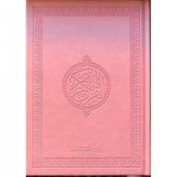 Koran Arabisch Groot Fluwelen Kaft