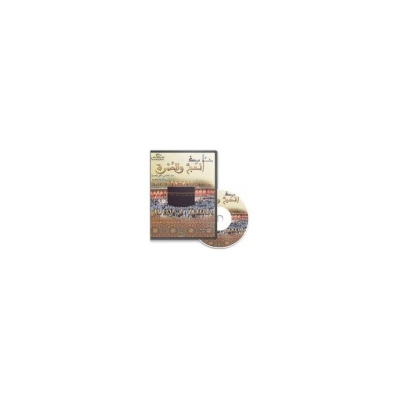 Hadj and Umrah DVD Arabic