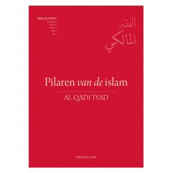Pilaren van de islam