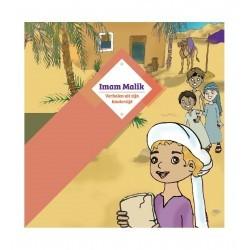 Imam Malik - Verhalen uit zijn Kindertijd