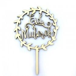 Cake topper Eid Mubarak 'wreath'- Gold (1 pcs)