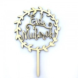 Cake topper Eid Mubarak 'wreath'- Gold (1 pcs)