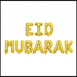 """Ballon aluminium """"Eid mubarak"""" Or"""