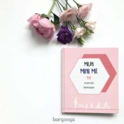 Mijn Mini Me - meisje (Islamitisch babydagboek)