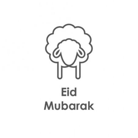 Wenskaart Eid Mubarak - Schaapje