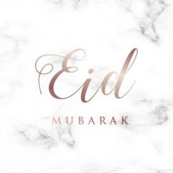 Greeting card Eid Mubarak - Marble