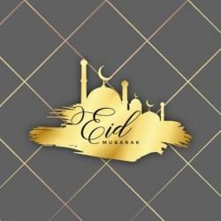Wenskaart Eid Mubarak - Gouden Moskee