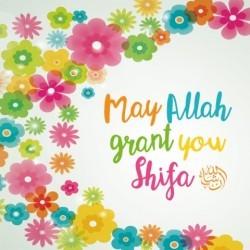 Obtenez bientôt la carte de voeux - Shifa