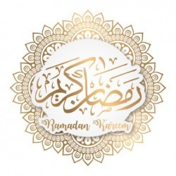 Greeting card 'Ramadan Kareem' - gold