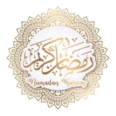 Wenskaart Ramadan Kareem - Goud
