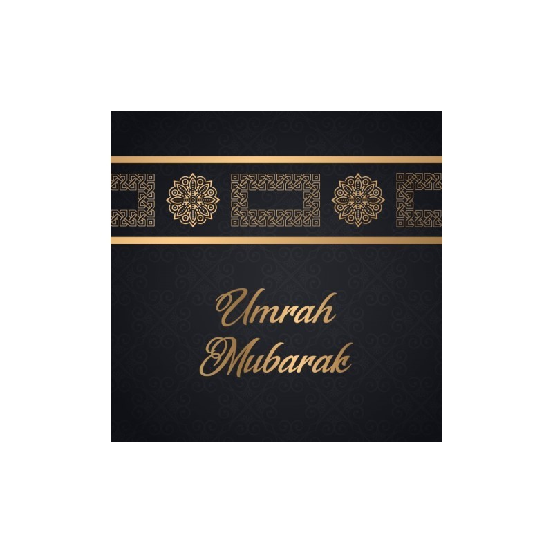 Wondrous Greeting Card Umrah Mubarak Islamic Greeting Cards Personalised Birthday Cards Paralily Jamesorg