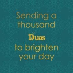 Greeting card - Sending a Thousand Duas Green