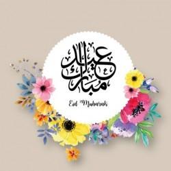 Carte de voeux Eid Mubarak - Fleur