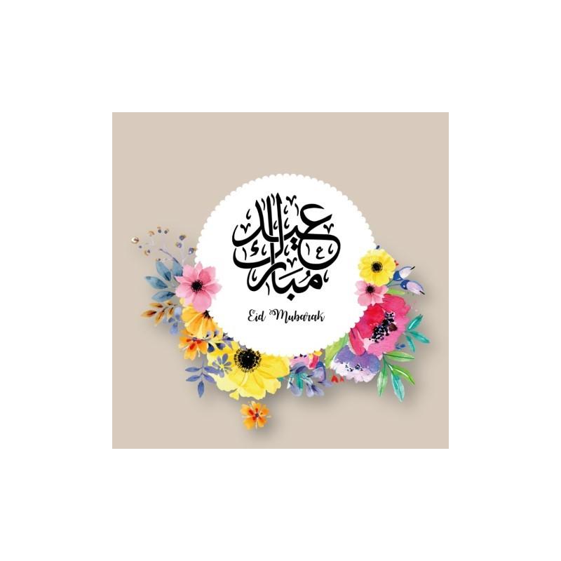 EidMubarak.eu