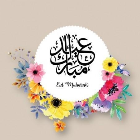 Greeting card Eid Mubarak - Flower