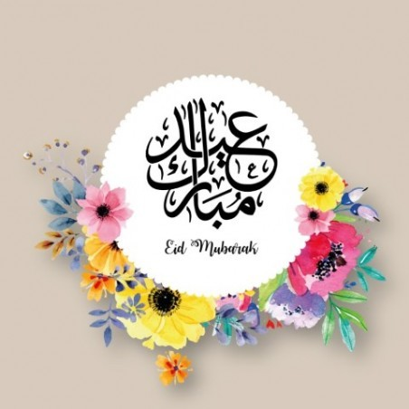 Greeting Card Eid Mubarak Flower