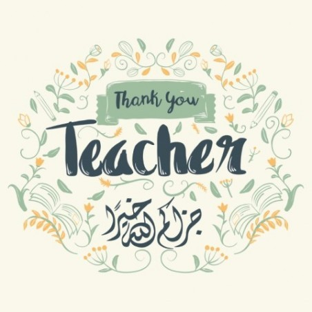 Greeting Card Teacher Flower